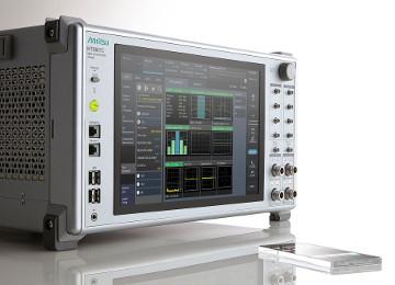 Software de medición LTE