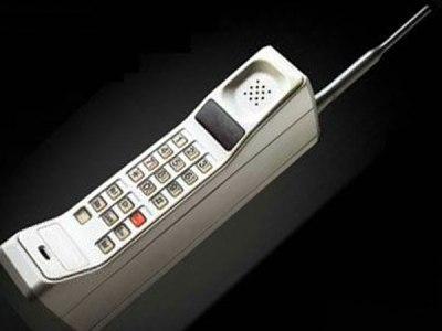 ¿Cómo funciona la tecnología 5G?